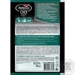 Spices Lyubystok with herbs for fish 20g - buy, prices for Novus - image 2