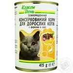 Kozhen Den Trout In Sauce For Cats Food