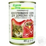 Kozhen Den With Wildfowl And Liver For Cats Food