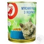 Food Auchan Auchan turkey canned for cats 360g