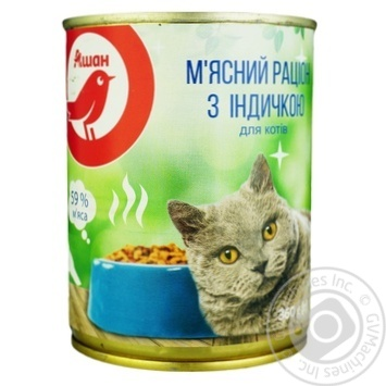 Auchan meat diet with turkey for cats 360g