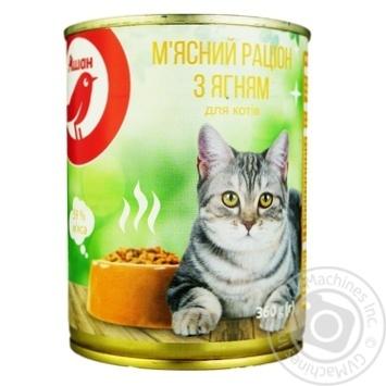 Мясной рацион Ашан с ягненком для кошек 360г - купить, цены на Ашан - фото 1