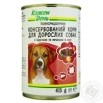 Kozhen Den With Liver And Turkey For Dogs Food