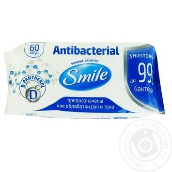 Салфетки влажные Smile Antibacterial с Д-пантенолом 60шт - купить, цены на Ашан - фото 2