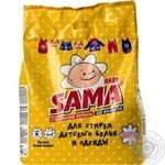 Sama Baby Phosphate-free Automatic Washing powder 2,4kg