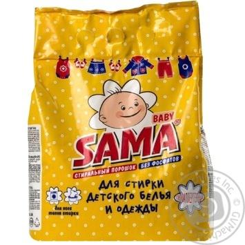 Порошок стиральный Sama Baby бесфосфатный автомат 2,4кг - купить, цены на Восторг - фото 1
