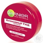 Крем для тіла Garnier Intensive dry skin для сухої шкіри 50мл