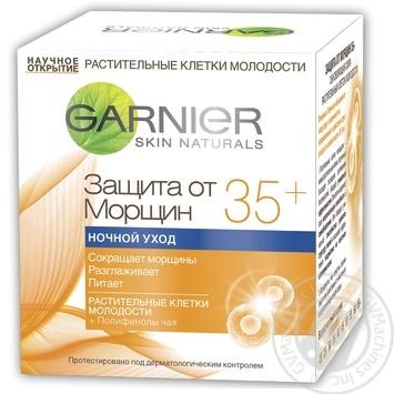 Крем ночной Garnier Защита от морщин 35+ 50мл - купить, цены на Novus - фото 1