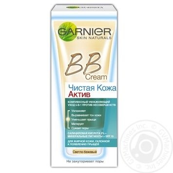Крем Garnier BB Cream Skin Naturals для жирной кожи склонной к появлению прыщей  50мл - купить, цены на Novus - фото 1