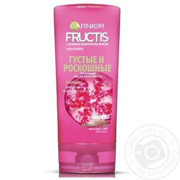Бальзам для волосся Garnier fructis Зміцнюючий густі та розкішні 200мл - купити, ціни на МегаМаркет - фото 1