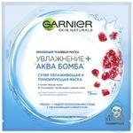 Маска Garnier Skin Naturals Зволоження аква бомба 32г