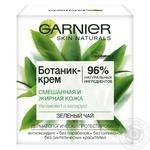 Крем для лица Garnier с экстрактом зеленого чая 50мл