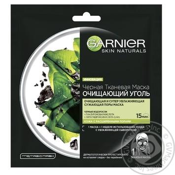 Маска Garnier Skin Naturals Очищуючий уголь 28г - купити, ціни на МегаМаркет - фото 1