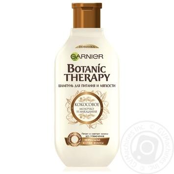 Шампунь Garnier Botanic Therapy Кокосовое молочко и макадамия для нормальных и сухих волос 400м - купить, цены на Novus - фото 1