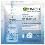 Garnier Skin Naturals for face with hyaluronic acid 33g
