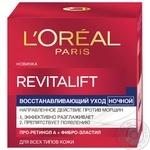 L'Oreal Revitalift Night Deep Wrinkle For Face Cream 50ml