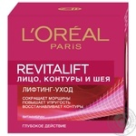 L'Oreal Revitalift Dermo Expertise For Face Cream 50ml