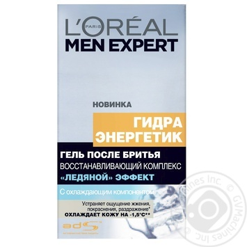 L'oreal Paris Men Expert After shave gel Hydra Energetic Ice effect 100ml - buy, prices for Novus - image 1