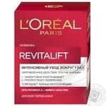 L'oreal Revitalift Lifting Care For Eye Cream