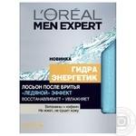 Лосьйон L'Oreal Men Expert Гідра енергетик після гоління 100мл