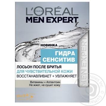 Лосьйон L'Oreal Men Expert Гідра сенситів після гоління 100мл - купити, ціни на Novus - фото 1
