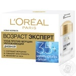 L'Oreal Dermo Expertise Trio Active anti-age care 35+ cream