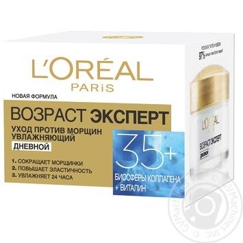 L'Oreal Dermo Expertise Trio Active anti-age care 35+ cream - buy, prices for Novus - image 1
