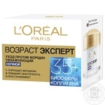 L'Oreal Dermo Expertise Trio Active Age Expert moisturizing anti-age care 35+ Night Cream - buy, prices for Novus - image 1