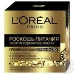 Крем-олія для обличчя L'oreal Paris Розкіш живлення 50мл