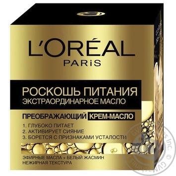 Крем-олія для обличчя L'oreal Paris Розкіш живлення 50мл - купити, ціни на Novus - фото 1