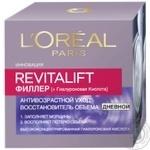 L'oreal Paris Revitalift  Filler Day cream for the face 50ml