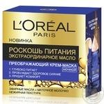 Крем-маска L'Orea Роскошь питания ночной 50мл