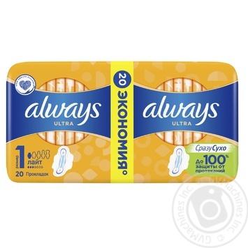 Прокладки гигиенические Always Ultra Light 20шт - купить, цены на Novus - фото 2