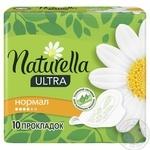 Прокладки гигиенические Naturella Ultra Normal 10шт - купить, цены на МегаМаркет - фото 3