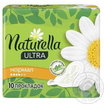 Прокладки гігієнічні Naturella Ultra Normal 10шт - купити, ціни на Ашан - фото 3