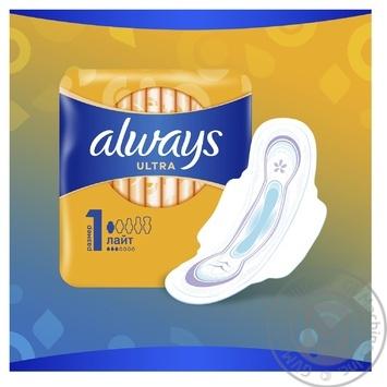 Прокладки гигиенические Always Ultra Light 20шт - купить, цены на Восторг - фото 3