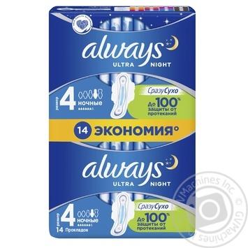 Прокладки гигиенические Always Ultra Night 14шт - купить, цены на Метро - фото 3