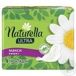 Гигиенические прокладки Naturella Ultra Maxi 8шт - купить, цены на Novus - фото 2
