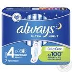 Гігієнічні прокладки Always Ultra Night розмір 4 7шт - купити, ціни на Novus - фото 2