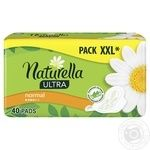 Pads Naturella Ultra Camomile Normal 40pcs - buy, prices for MegaMarket - image 2