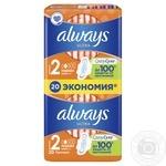 Прокладки гигиенические Always Ultra Normal 20шт - купить, цены на Таврия В - фото 3