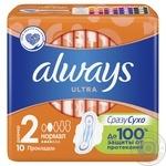 Гигиенические прокладки Always Ultra Normal розмір 2 10шт - купить, цены на МегаМаркет - фото 2