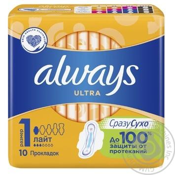 Гигиенические прокладки Always Ultra Light размер 1 10шт - купить, цены на Восторг - фото 2