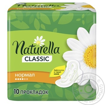 Naturella Normal Hygienical Pads 10pcs - buy, prices for CityMarket - photo 3