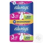 Прокладки гігієнічні Always Ultra Super Plus розмір 3 16шт - купити, ціни на Novus - фото 2