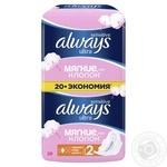 Гігієнічні прокладки Always Ultra Sensitive Normal 20шт - купити, ціни на МегаМаркет - фото 2
