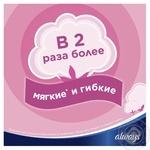 Гігієнічні прокладки Always Ultra Sensitive Normal 20шт - купити, ціни на МегаМаркет - фото 3