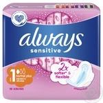 Always Ultra Sensitive Normal pads size 1 10pcs - buy, prices for MegaMarket - image 3