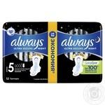 Прокладки гигиенические Always Ultra Night Deo 12шт - купить, цены на Таврия В - фото 3
