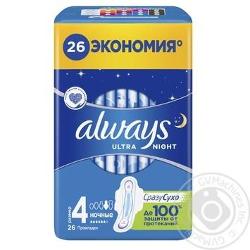 Гигиенические прокладки Always Ultra Night размер 4 26шт - купить, цены на МегаМаркет - фото 2